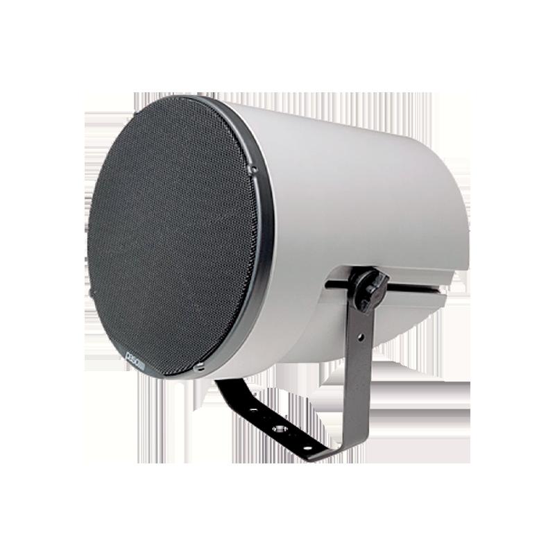 proyector de sonido EN54-24
